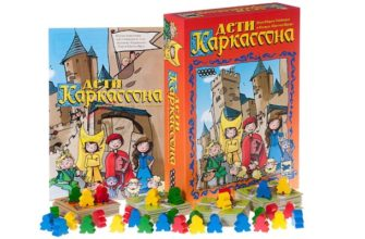 Дети Каркассона (The Kids of Carcassonne)