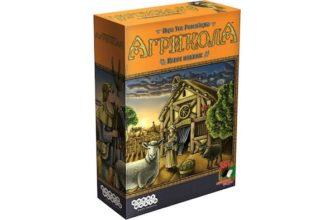 Агрикола (AGRICOLA)