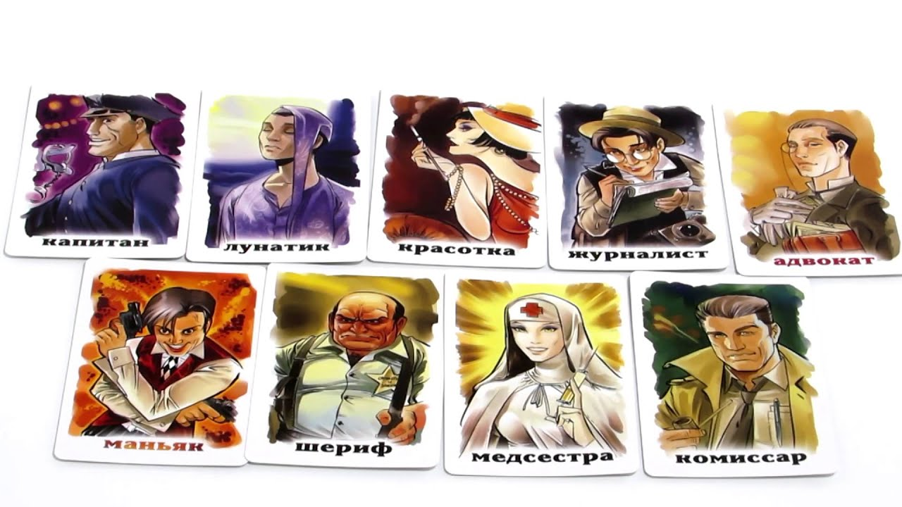 Все персонажи Мафии