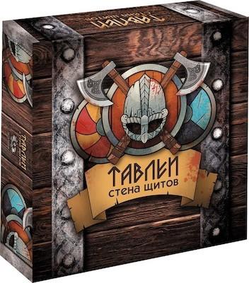 Настольная игра викингов Хнефатафл (Тавлеи)